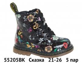 Сказка Ботинки демисезонные 55205BK 21-26