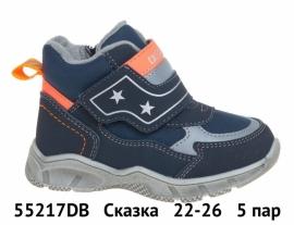 Сказка Ботинки демисезонные 55217DB 22-26
