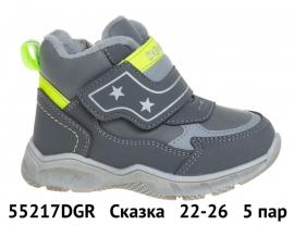 Сказка Ботинки демисезонные 55217DGR 22-26