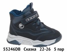 Сказка Ботинки демисезонные 55246DB 22-26