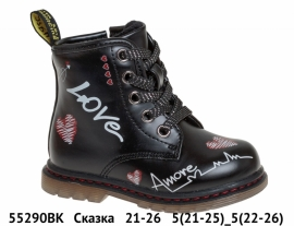 Сказка Ботинки демисезонные 55290BK 21-26