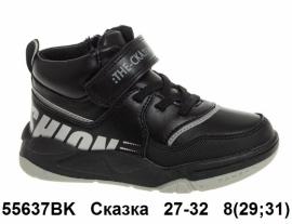 Сказка Ботинки демисезонные 55637BK 27-32