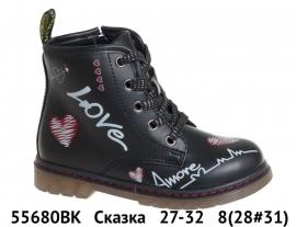 Сказка Ботинки демисезонные 55680BK 27-32