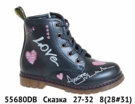 Сказка Ботинки демисезонные 55680DB 27-32