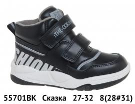 Сказка Ботинки демисезонные 55701BK 27-32