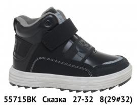 Сказка Ботинки демисезонные 55715BK 27-32