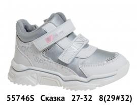 Сказка Ботинки демисезонные 55746S 27-32