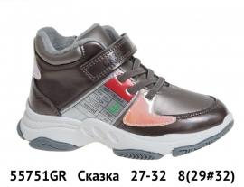 Сказка Ботинки демисезонные 55751GR 27-32