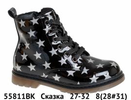 Сказка Ботинки демисезонные 55811BK 27-32