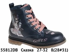 Сказка Ботинки демисезонные 55812DB 27-32