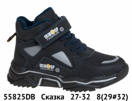Сказка Ботинки демисезонные 55825DB 27-32