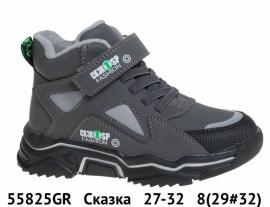 Сказка Ботинки демисезонные 55825GR 27-32