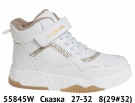 Сказка Ботинки демисезонные 55845W 27-32