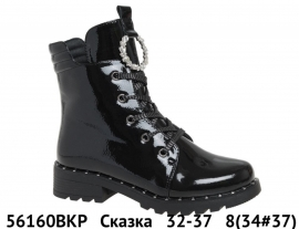 Сказка Ботинки демисезонные 56160BKP 32-37