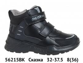 Сказка Ботинки демисезонные 56215BK 32-37.5