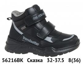 Сказка Ботинки демисезонные 56216BK 32-37.5