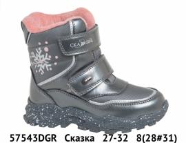 Сказка Ботинки зимние 57543DGR 27-32
