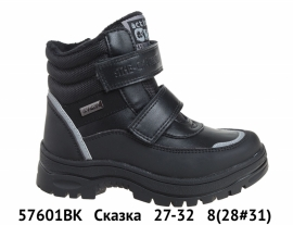 Сказка Ботинки зимние 57601BK 27-32