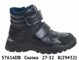Сказка Ботинки зимние 57616DB 27-32