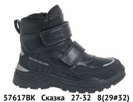 Сказка Ботинки зимние 57617BK 27-32