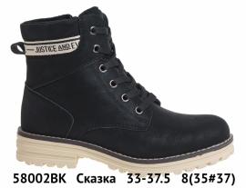 Сказка Ботинки зимние 58002BK 33-37.5