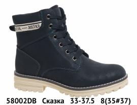 Сказка Ботинки зимние 58002DB 33-37.5