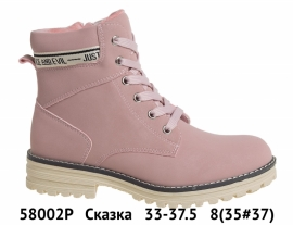 Сказка Ботинки зимние 58002P 33-37.5