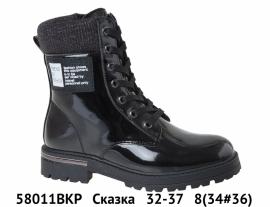 Сказка Ботинки зимние 58011BKP 32-37