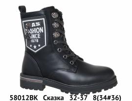 Сказка Ботинки зимние 58012BK 32-37