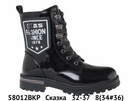 Сказка Ботинки зимние 58012BKP 32-37