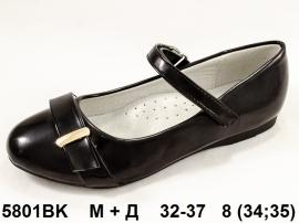М+Д. Туфли 5801BK 32-37