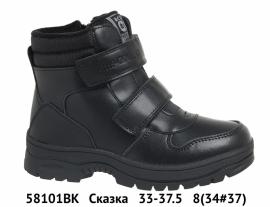 Сказка Ботинки зимние 58101BK 33-37.5