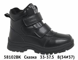 Сказка Ботинки зимние 58102BK 33-37.5