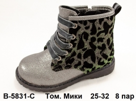 Том. Мики Ботинки демисезонные B-5831-C  25-32