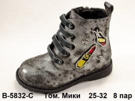Том. Мики Ботинки демисезонные B-5832-C  25-32