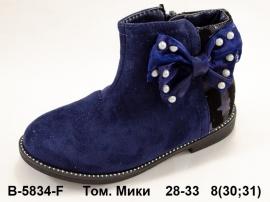 Том. Мики Ботинки демисезонные B-5834-F  28-33