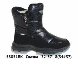Сказка Дутики 58851BK 32-37