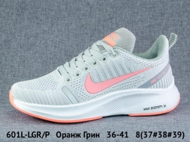 Оранж Грин Кроссовки закрытые 601L-LGR/P 36-41