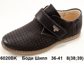Боди Шипп Туфли летние 6020BK 36-41