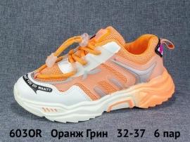 Оранж Грин Кроссовки летние 603OR 32-37