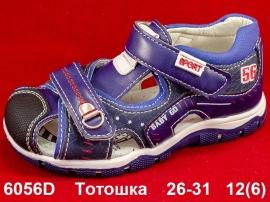 Тотошка Сандалии 6056D 26-31