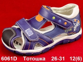 Тотошка Сандалии 6061D 26-31