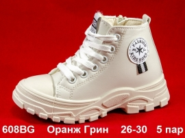 Оранж Грин Ботинки зимние 608BG 26-30
