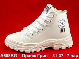 Оранж Грин Ботинки зимние A608BG 31-37