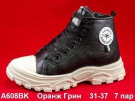 Оранж Грин Ботинки зимние A608BK 31-37