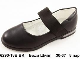 Боди Шипп Туфли 6290-18B BK 30-37