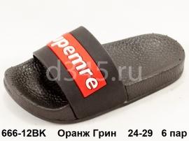 Оранж Грин Шлепки 666-12BK 24-29