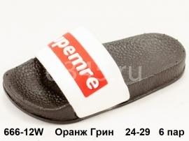Оранж Грин Шлепки 666-12W 24-29