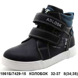 Колобок. Демисезонные ботинки 7429-15 32-37