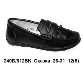 Сказка. Туфли 812BK 26-31